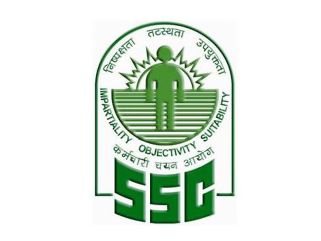 SSC Exam Coaching
